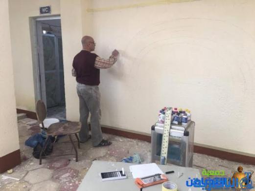 التقرير المصور لأعمال الصيانة في مبرة التضامن الاولى في مركز محافظة ذي قار