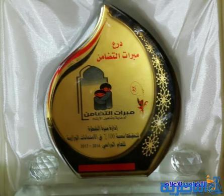 تكريم مبرة ايتام التضامن في مدينة الشطرة لتحقيقها نسبة نجاح ١٠٠٪ في الامتحانات الوزارية