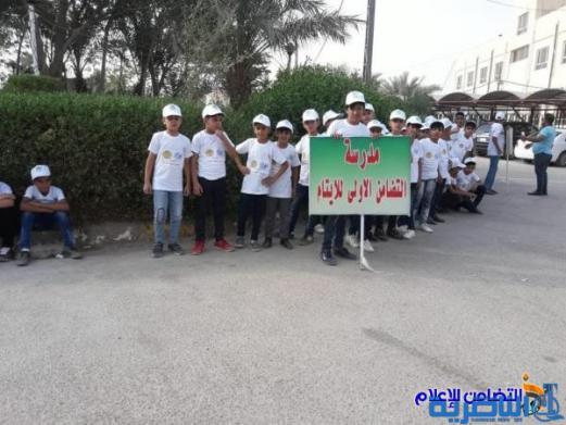 تلاميذ مبرة التضامن الاولى: يشاركون بحملة اسبوع النظافة مع منظمة اليونسيف لنشر الوعي الصحي في الناصرية (مصور)