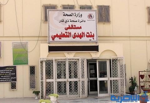 اب مفجوع يقاضي مستشفى بنت الهدى لتسببها بوفاة ابنه