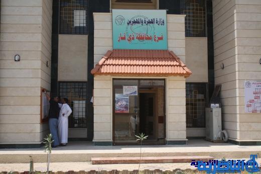 هجرة ذي قار تعلن عودة 50 نازحا الى محافظة نينوى