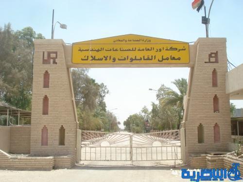 شركة اور تنظم حملة تطوعية لترميم المدارس في الناصرية
