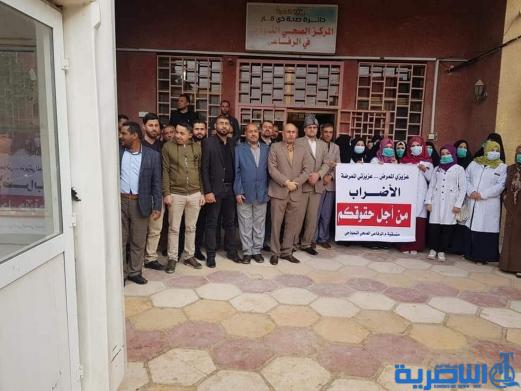 العشرات من الكوادر التمريضية يعتصمون في الناصرية للمطالبة بحقوقهم