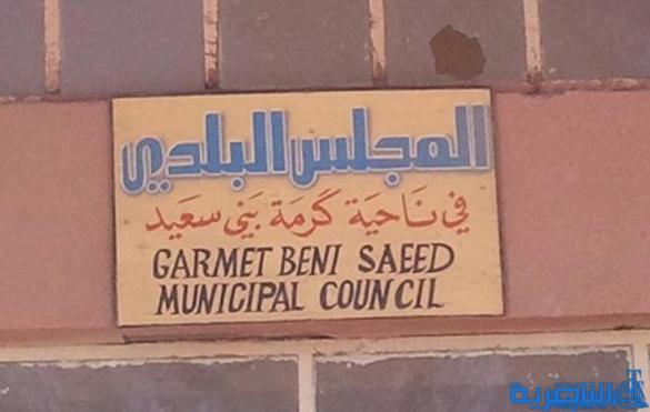 كرمة بني سعيد: لا حوضيات صالحة للعمل وبرك الامطار تملأ الشوارع