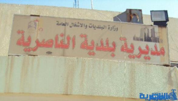 """بلدية الناصرية تغلق اكشاك """"البنجرجية وتبديل الدهون"""" في سومر"""