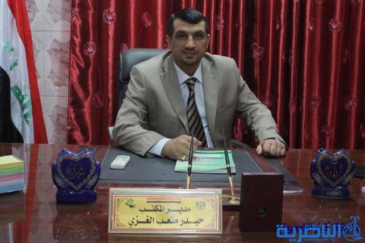 افتتاح مكتب لمجلس النواب في ذي قار خلال أيلول الجاري 5498nasiriyah001