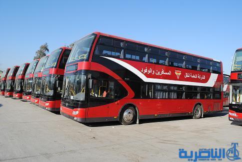وزارة النقل تسحب الحافلات ذات الطابقين من الناصرية