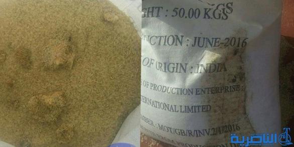احباط محاولة لتسويق كمية كبيرة من الرز التالف في سوق الشيوخ