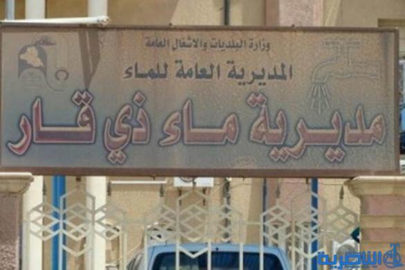 ماء ذي قار تنفذ حملة اصلاحات لشبكات المياه في الناصرية