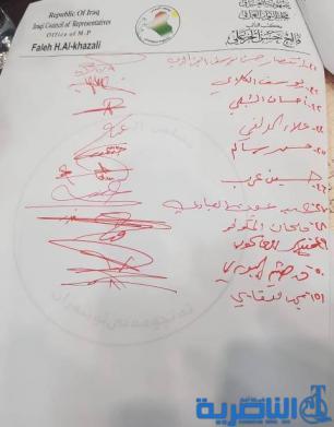 بالوثائق.. تواقيع برلمانية لالغاء قيادات العمليات في بغداد والمحافظات