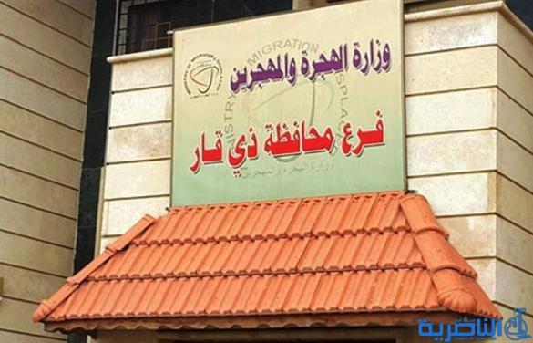 ذي قار تطالب بدعم اممي لمواجهة تحديات نزوح شح المياه