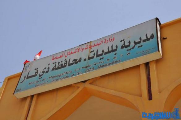 بتوجيه من الناصري ، البلديات تخطط لانشاء متحف للاهوار في الجبايش