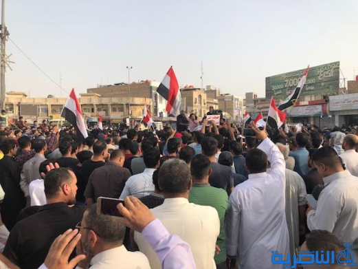 بالصور:متظاهرون في الناصرية للمطالبة بتحسين الخدمات