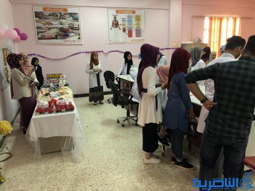 كلية الصيدلة في ذي قار تقيم معرضها السنوي الرابع للعقاقير الطبية - تقرير مصور -