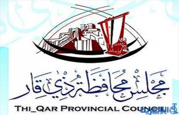 مجلس المحافظة يعلن دعمه الكامل لشركة نفط ذي قار