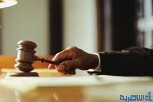 ذي قار: رفض الزواج من فتاة، فحُكم عليه بالسجن خمس سنوات