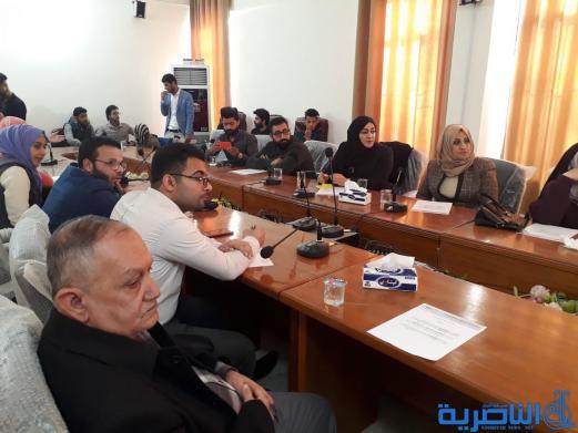 ندوة حوارية حول المدارس الاهلية وتاثيرها على التعليم الحكومي في الناصرية