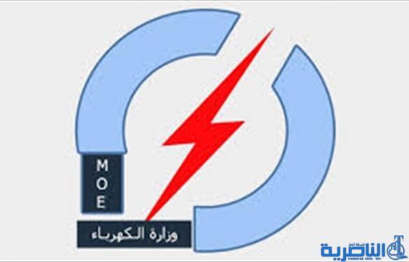 ذي قار: مصدر يحذر من شلل تام في قطاع الكهرباء غدا الاحد