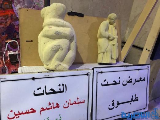 ذي قار : انطلاق فعاليات مهرجان سومر الثقافي الثالث بمشاركة عربية - تقرير مصور -