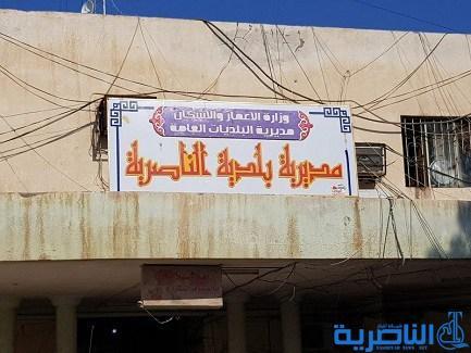 الناصرية :توزيع اراضي سكنية لثلاث شرائح مستحقة الاسبوع المقبل