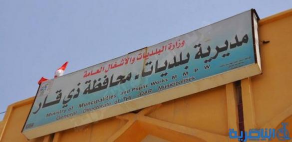 البلديات تطالب بغداد بتخويل الناصرية بانجاز ملف الاراضي المخدومة