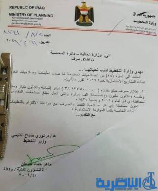 بغداد تطلق اكثر من 38 مليار دينار من مستحقات المقاولين في ذي قار