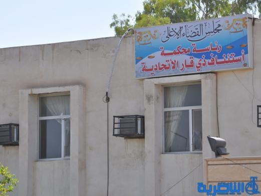 ذي قار: حكمين بالاعدام لقيادي بارز في القاعدة