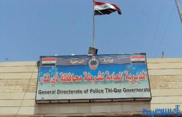 الشرطة تعتقل محكوما بالسجن المؤبد غيابيا في الناصرية