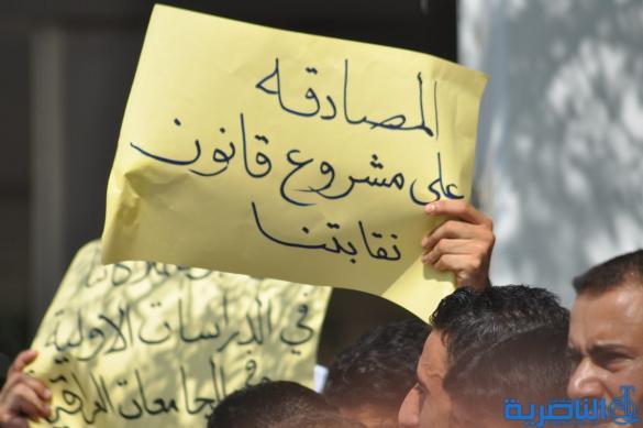 اعتصام ذوي المهن الصحية في ذي قار للمطالبة بتحسين أوضاعهم المعيشية – تقرير مصور -