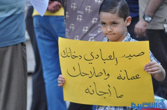تظاهرات الناصرية تدعو لدعم القطاع الخاص وتعيين الكفاءات - تقرير مصور -