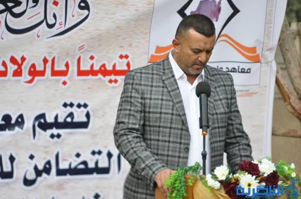 الناصرية :اعدادية التضامن تحتفي بالمولد النبوي الشريف - تقرير مصور -