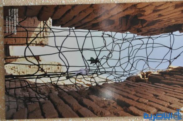 بقايا) : اول معرض مفاهيمي للفنانة ريا عبد الرضا في الناصرية - تقرير مصور -