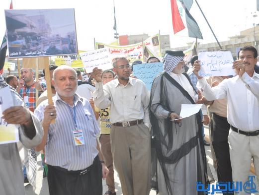 انطلاق تظاهرة في الناصرية للمطالبة بالغاء الرواتب التقاعدية للبرلمان - تقرير مصور -