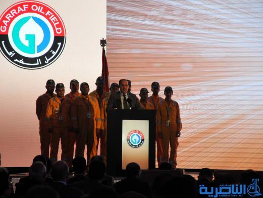تقرير مصور عن حفل افتتاح حقل الغراف النفطي بحضور رئيس الوزراء العراقي