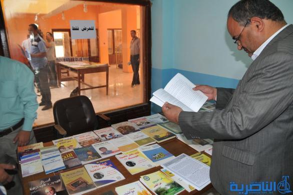 الناصرية تقيم معرض للكتاب باكثر من 800 عنوان – تقرير مصور -