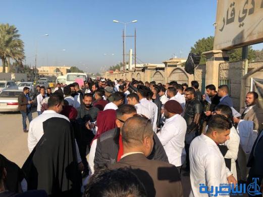 العشرات من ذوي المهن الصحية يتظاهرون في الناصرية للمطالبة بزيادة الرواتب