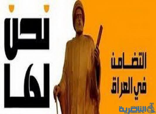 جمعية التضامن الاسلامي تقرر عدم الترشح للانتخابات المقبلة