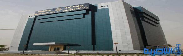 وزارة الاعمار تعيد تأهيل معمل غاز ذي قار بكلفة 800 مليون دينار