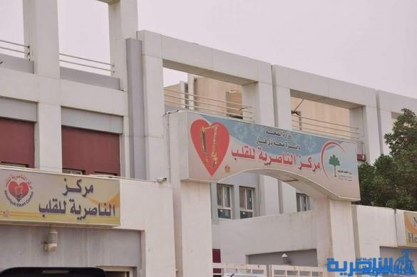 مركز الناصرية للقلب :نجاح عملية نادرة لطفل يعاني من فتحات قلبية متعددة