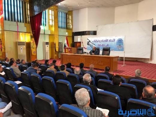 قانون مجلس الثقافة على طاولة الحوار بين مجلس ذي قار وادباء المحافظة