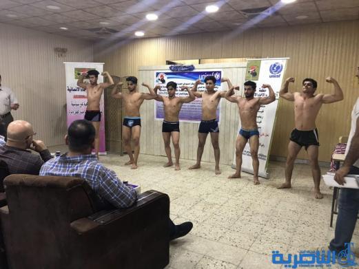 بالصور : اليونسيف تنظم بطولة لكمال الاجسام في الناصرية