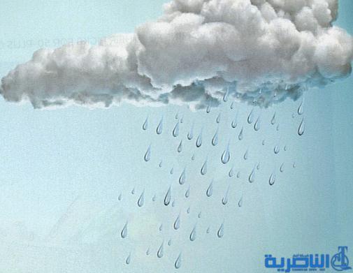 انواء ذي قار تتوقع مطرا خفيفا يوم الاربعاء مع انخفاض بدرجات الحرارة