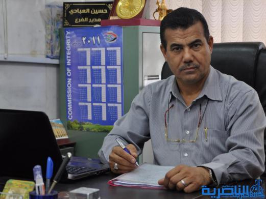 مصرف اور في الناصرية يباشر عمله الاربعاء لتحرير صكوك بيع المنتجات النفطية