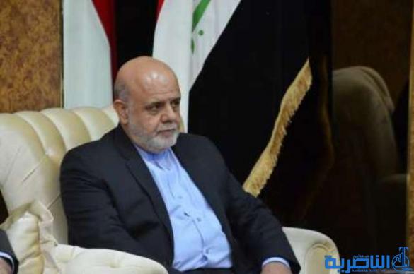إيران تكشف عدد الطلبة العراقيين لديها وتؤكد: علاقاتنا مع الكرد قوية وتأريخية