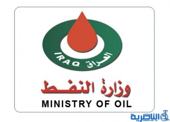 وزير النفط يصادق على تعيين خريجي المعاهد النفطية للعام الدراسي 2016- 2017