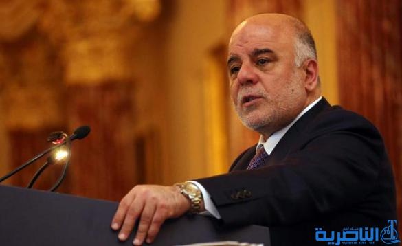 العبادي: العراق بحاجة الى معركة جديدة وهي معركة ضد الفساد والمفسدين
