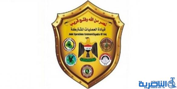 العمليات المشتركة تنفي وجود اتفاق بين بغداد واربيل على ترسيم الحدود