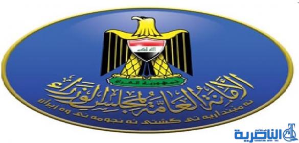أمانة مجلس الوزراء تنفي فرض ضرائب لمن يبلغ راتبه 750 ألف دينار فأكثر