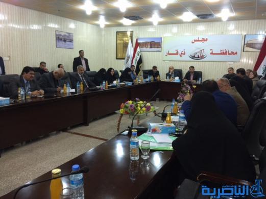 مجلس ذي قار يصوت على تثبيت محمد الغزي مديرا لدوائر العمل ذي قار