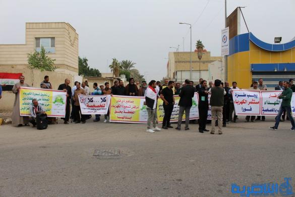 بالصور:تظاهرة الناصرية ضد مشروع خصخصة الكهرباء